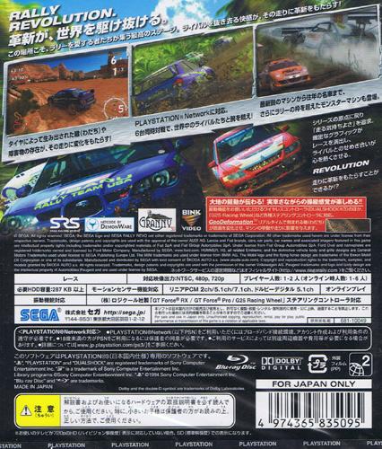 Powerslide Pc Game: Sega Rally Revo (New) From Sega