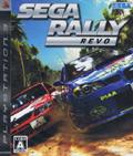 Sega Rally Revo (New) - Sega