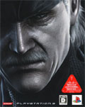 Metal Gear Solid 4 (1st Release) (New) - Konami