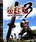 Way of the Samurai 3 - Spike