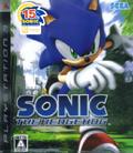 Sonic The Hedgehog (New) - Sega (Sonic Team)