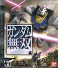 Gundam Musou (New) - Koei