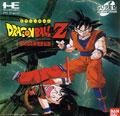DragonBall Z - Bandai