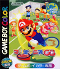 Mario Tennis GB (New) - Nintendo