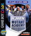 X Men Mutant Academy (New) - Success