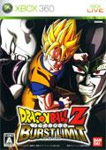 DragonBall Z Burst Limit (New) - Bandai