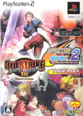 Capcom vs SNK 2 + Street Fighter III 3rd Strike Value Pack (New) - Capcom