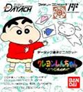 Crayon Shinchan Ora to Poi Poi (New) (Datach) - Bandai