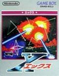 X (New) - Nintendo