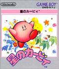 Hoshi no Kirby (Cart Only) - Nintendo