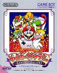 GameBoy Gallery - Nintendo