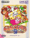 GameBoy Gallery 2 - Nintendo
