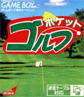 Pocket Golf (New) - Bottom Up