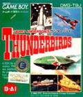 ThuderBirds (New) - B-Ai