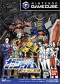 Gundam Pilots Locus - Bandai