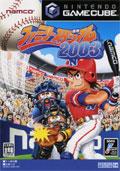 Family Stadium 2003 (New) - Namco