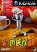 Chibi Robo title=