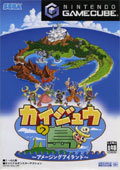 Kaijuu no Shima (Best) (New) - Sega