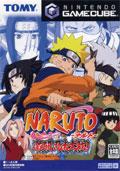 Naruto (No Card Cover) - Tomy