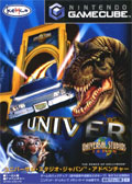 Universal Studios Japan (New) - Kemco