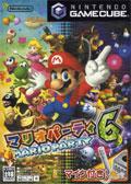 Mario Party 6 - Nintendo
