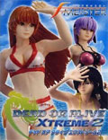 Dead or Alive Xtreme 2 Figures (New) title=