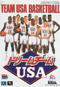 Dream Team USA - EA Sports