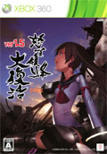 Dodonpachi Daifukkatsu Limited Edition ver 1.5 (New) - Cave