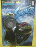 Capcom Pad Soldier 3DO (New) - Panasonic