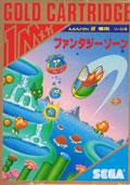 Fantasy Zone - Sega