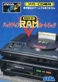 Mega CD Back Up Ram Cartridge - Sega
