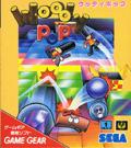 Woody Pop - Sega