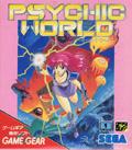 Psychic World - Sega