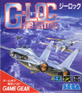G Loc - Sega