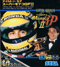 Super Monaco GP II (New) - Sega