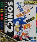 Sonic The Hedgehog 2 (New) - Sega