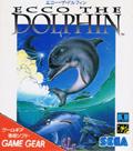 Ecco The Dolphin (New) - Sega
