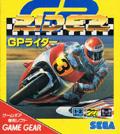 GP Rider (New) - Sega