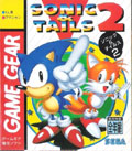 Sonic & Tails 2 (Cart Only) - Sega