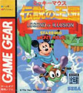 Mickey Mouse Legend of Illusion (New) title=