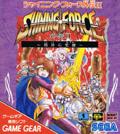 Shining Force Gaiden II - Sega