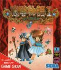 Mado Monogatari (New) - Sega