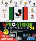 J League GG Pro Striker 94 - Sega