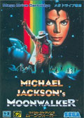 Michael Jacksons Moonwalker - Sega