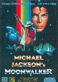 Michael Jacksons Moonwalker - Sega