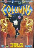 Columns - Sega