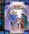 Jewel Master (New) - Sega