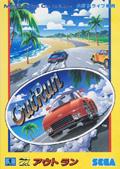 OutRun - Sega
