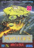 Populous - Sega