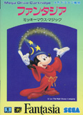 Mickey Mouse Fantasia (New) - Sega